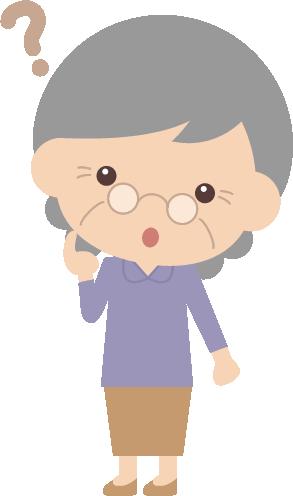 疑問・質問を考えるお婆さん(高齢者・シニア)のイラスト<全身>