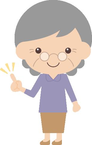 指差しポーズをするお婆さん(高齢者・シニア)のイラスト<全身>