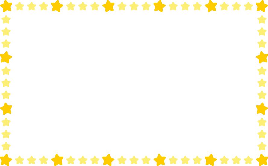 可愛い星柄(スター)のフレーム飾り枠イラスト(長方形)