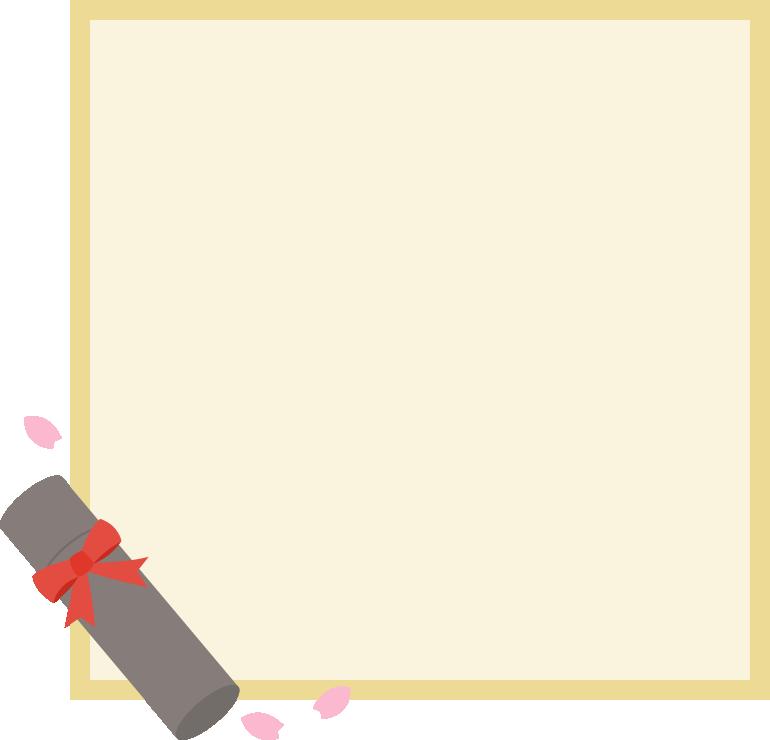 卒業証書と丸筒のフレーム飾り枠イラスト(正方形)