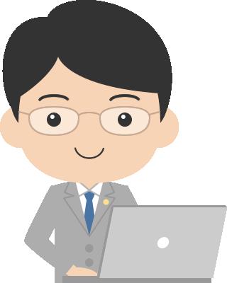 ノートPCをする男性のイラスト(キーボードタイピング)