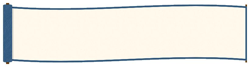 巻物の見出しフレーム飾り枠イラスト<青色>(W800×H200px)