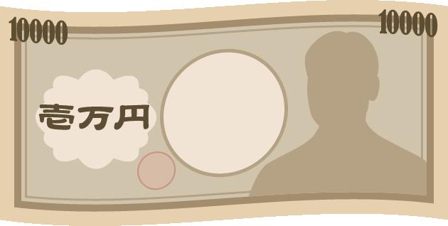 歪んだ10000円札(一万円紙幣)のイラスト