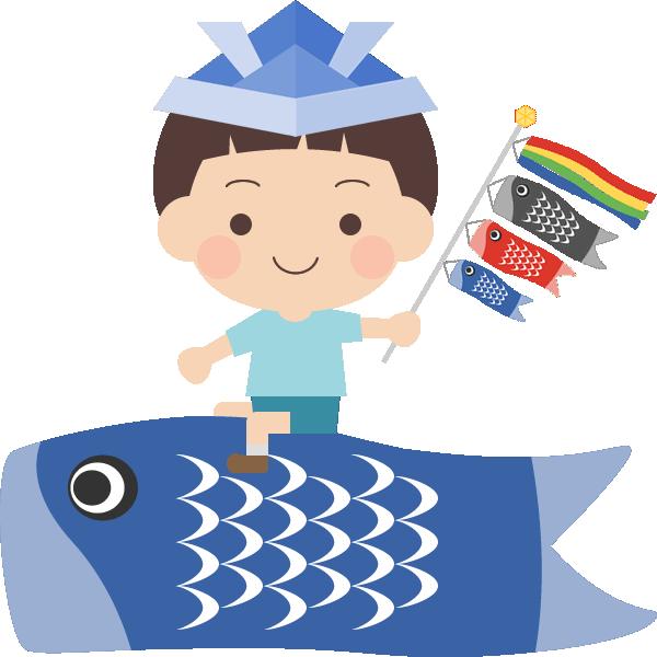 鯉のぼりに乗った男の子のイラスト<青色>