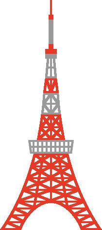東京タワーのイラスト<カラー>