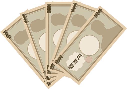 扇型(扇子形)に広げた1万円札のイラスト<5万円>