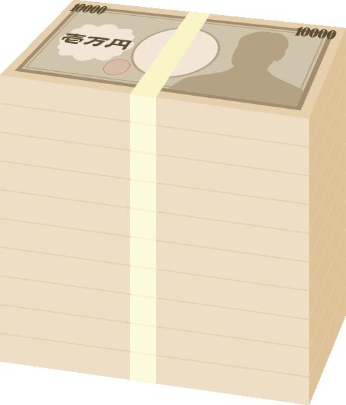 1000万円の札束イラスト<遠近感あり>