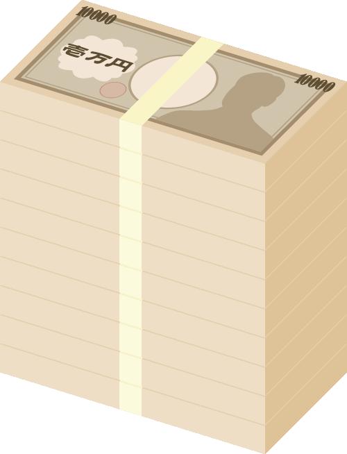 1000万円の札束イラスト