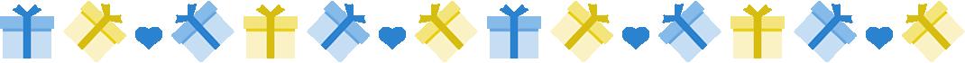ギフトボックス(プレゼントBOX)のライン飾り罫線イラスト<青色>