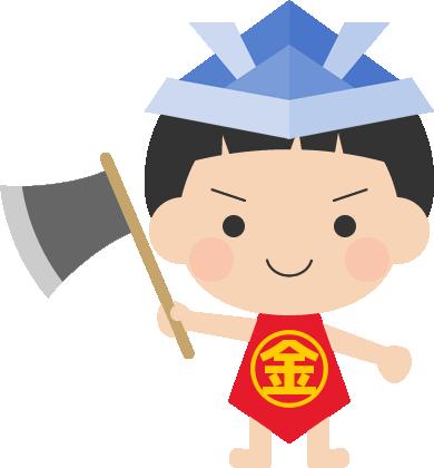 斧を持って金太郎の格好をした子供のイラスト