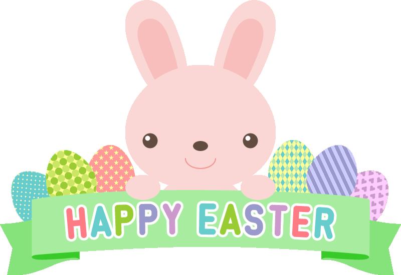 [ハッピーイースター]可愛いウサギと緑色のリボンのタイトル見出しイラスト