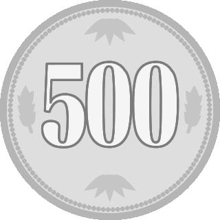 500円玉(五百円硬貨)のイラスト<正面>