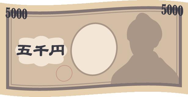 歪んだ5000円札(五千円紙幣)のイラスト