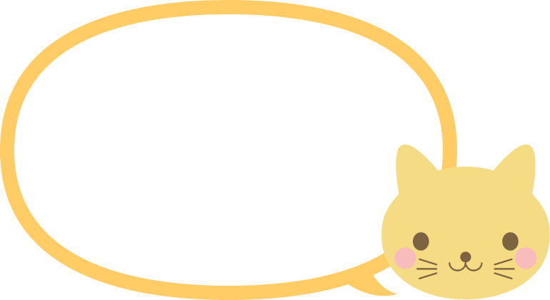 かわいい子ねこ(オス)の ... : 羊 2015 年賀状 : 年賀状