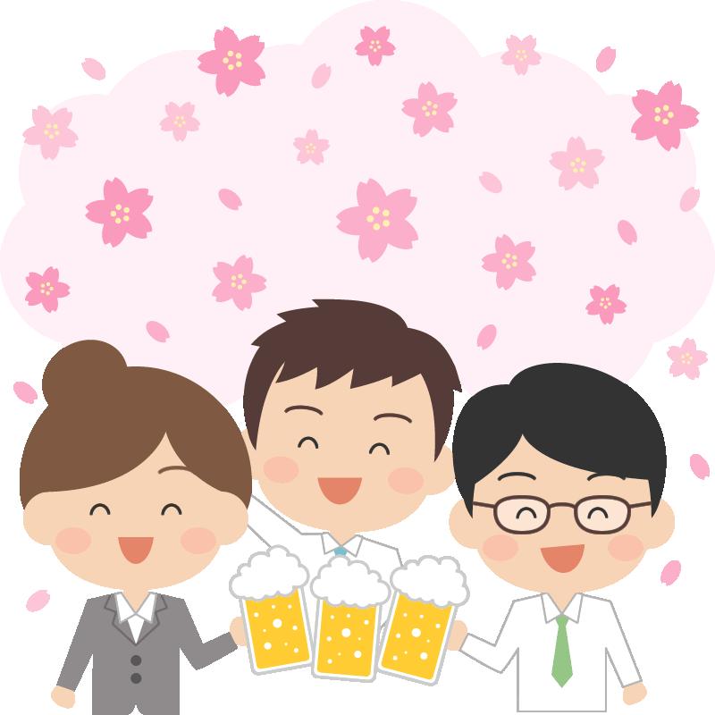 桜の下でお花見しながら乾杯する会社員サラリーマンol 無料フリー