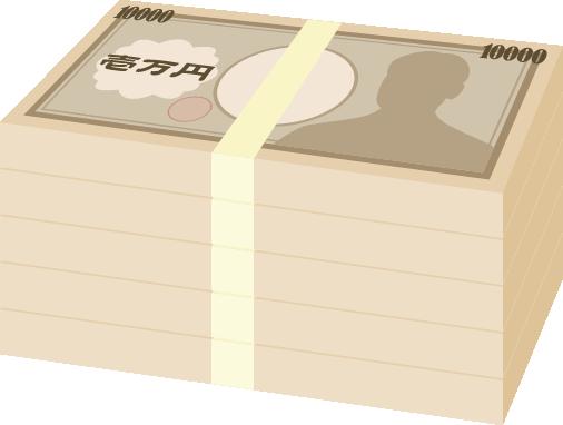 500万円の札束イラスト<遠近感あり>