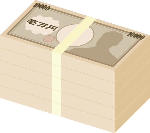 500万円の札束イラスト<遠近感なし>