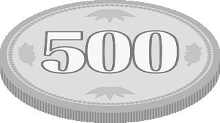 500円玉(五百円硬貨)のイラスト<斜め前>
