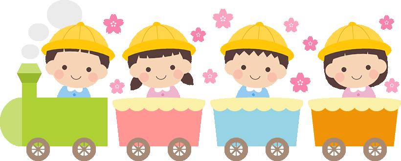 かわいい幼稚園生が乗った汽車のイラスト<桜付き>