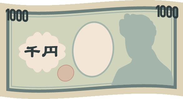 歪んだ1000円札(千円紙幣)のイラスト