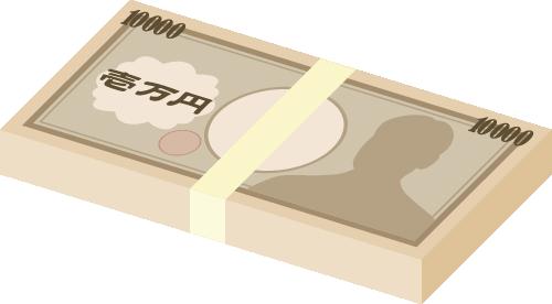 100万円の札束イラスト<遠近感なし>