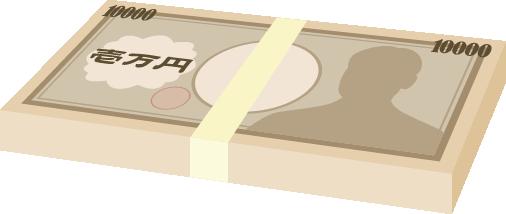 100万円の札束イラスト<遠近感あり>