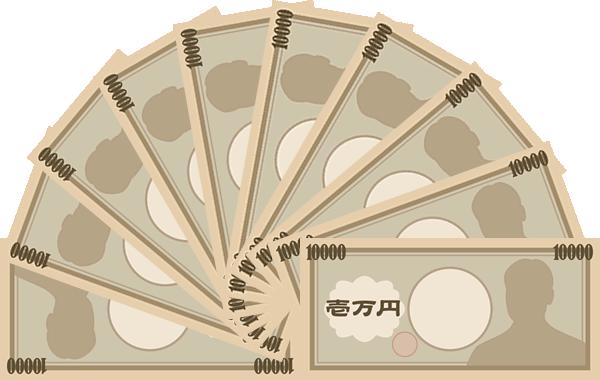 扇型(扇子形)に広げた1万円札のイラスト<10万円>