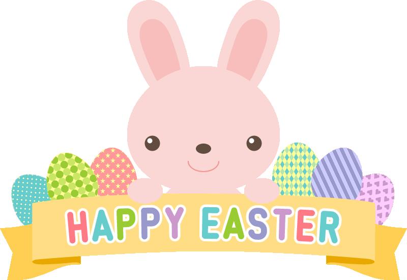 [ハッピーイースター]可愛いウサギと黄色いリボンのタイトル見出しイラスト