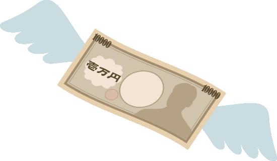 羽根が生えて飛んでいくお金(1万円札)のイラスト<右向き>