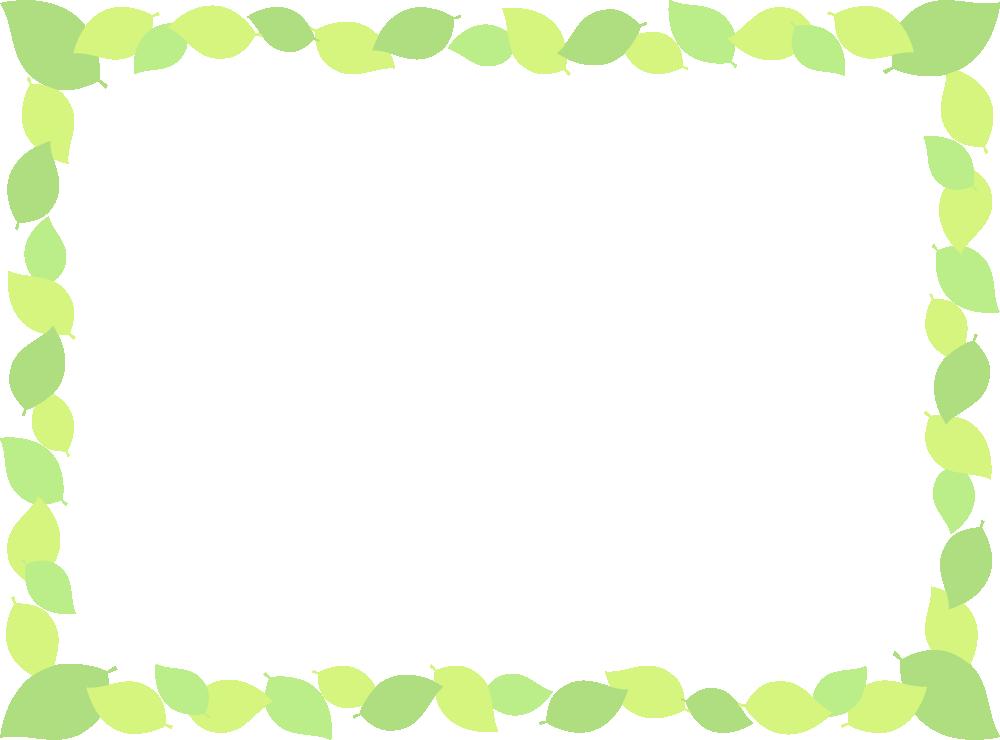 新緑・若葉のグリーンフレーム飾り枠イラスト(長方形)