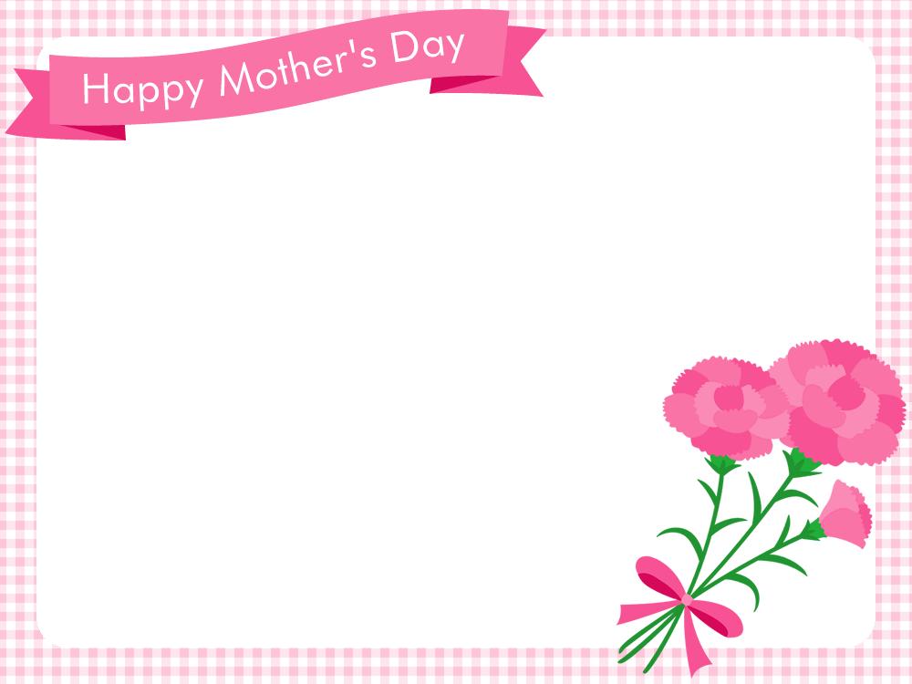 母の日のメッセージカード(ピンク)