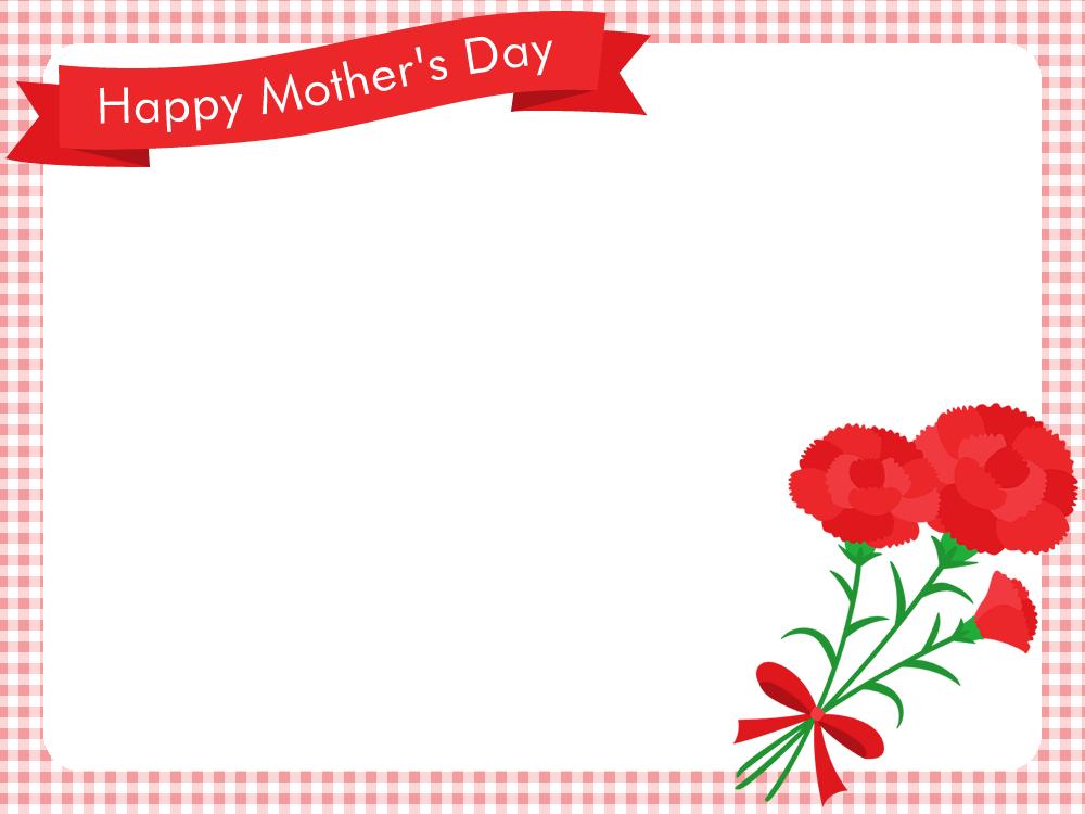 母の日のメッセージカード(赤)