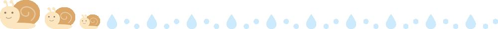 かたつむりと雨滴のライン飾り罫線イラスト