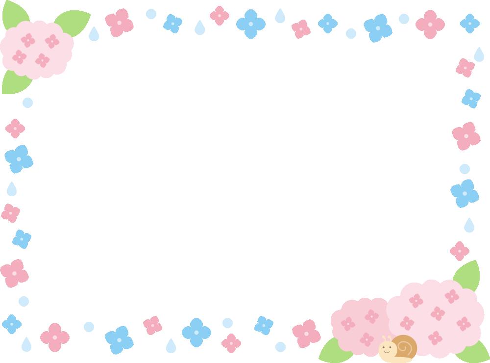 紫陽花(あじさい)のフレーム飾り枠イラスト<ピンク>