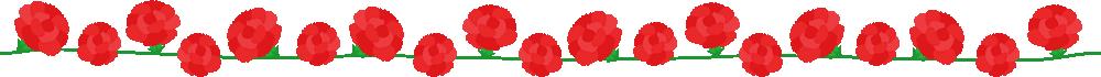赤いカーネーションのライン飾り罫イラスト