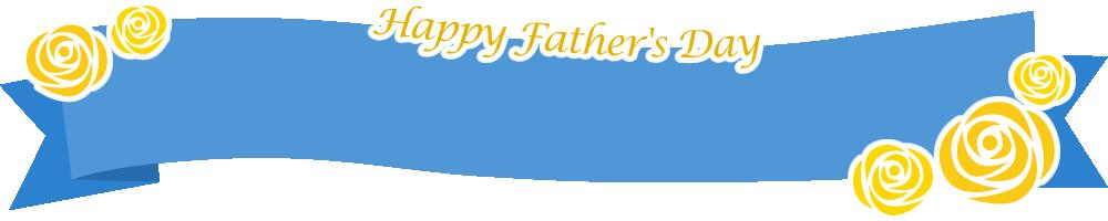 [父の日]黄色いバラのリボンイラスト<波型:青色>