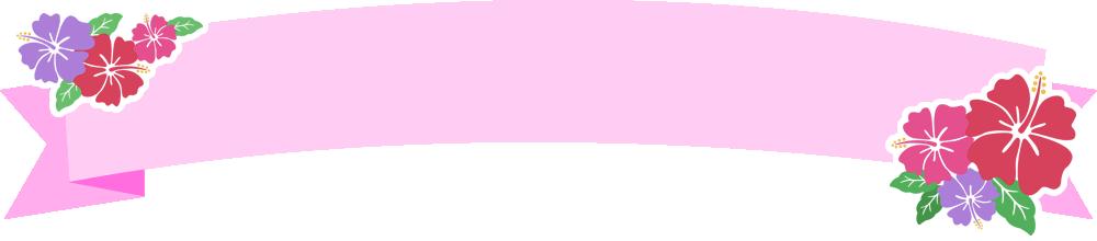 ハイビスカスのリボンフレーム枠イラスト<アーチ型:ピンク色>