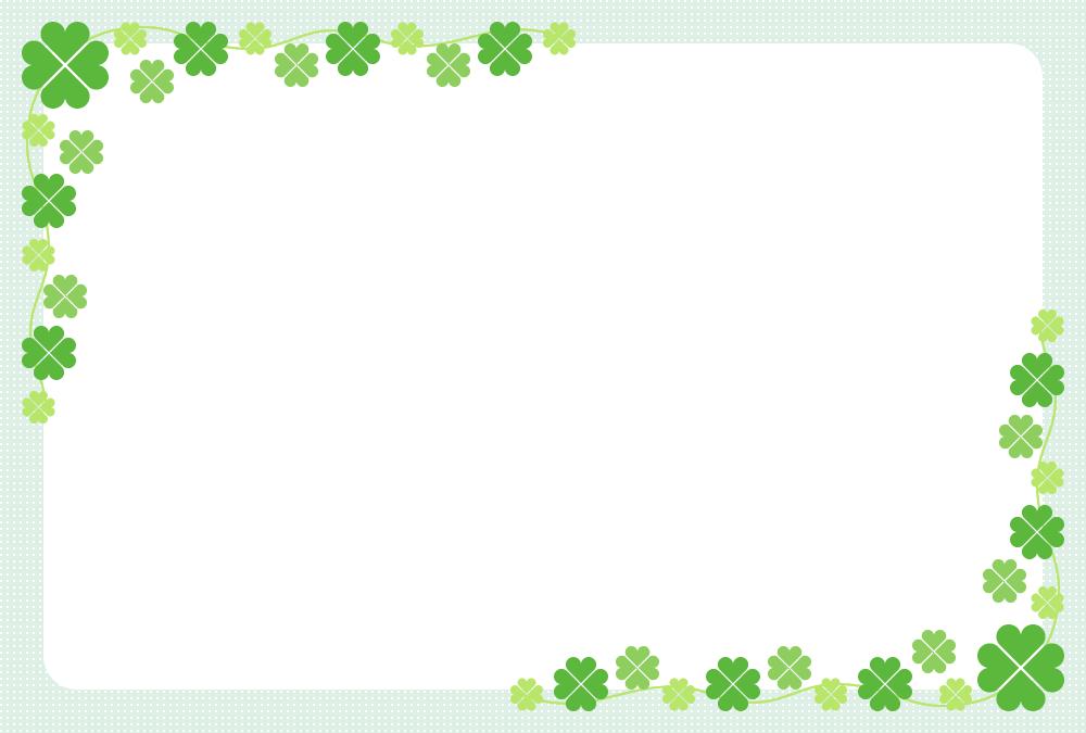 四ツ葉のクローバーのメッセージフレーム枠イラスト<グリーン>