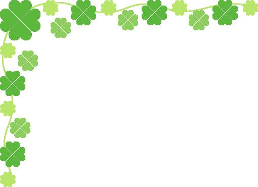 四ツ葉のクローバーのコーナーフレーム飾り枠イラスト(W510×H370px)