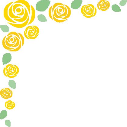 [父の日]黄色いバラのコーナーフレーム飾り枠イラスト
