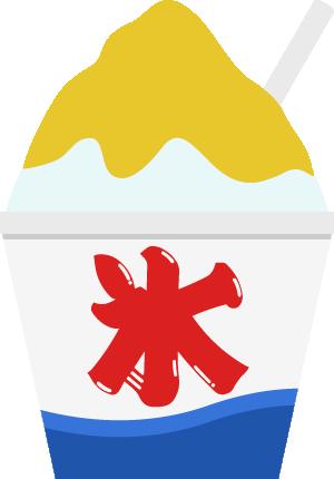 夜店(屋台)のかき氷イラスト<レモン味>