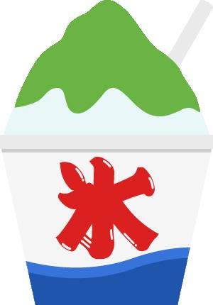 夜店(屋台)のかき氷イラスト<メロン味>