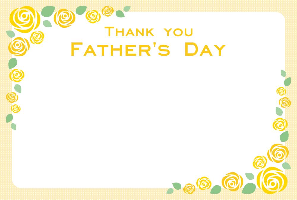 [父の日]かわいい薔薇(バラ)のメッセージカード<黄色>