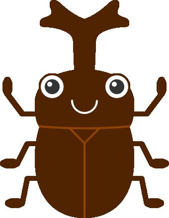 かわいいカブトムシのイラスト<こげ茶色>