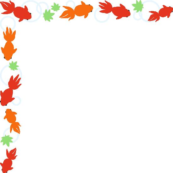 金魚 キンギョ と出目金 デメキン のコーナーフレーム飾り枠イラスト 無料フリーイラスト素材集 Frame Illust