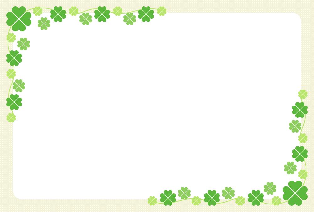 四ツ葉のクローバーのメッセージフレーム枠イラスト<ベージュ>
