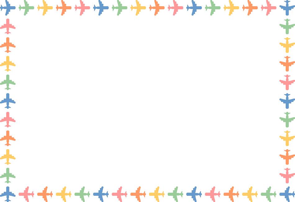 飛行機のフレーム飾り枠イラスト(長方形)