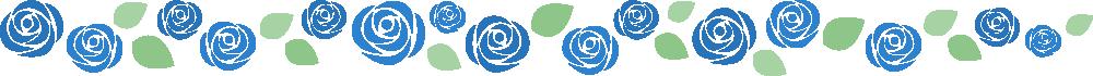 [父の日]青いバラのライン飾り罫線イラスト