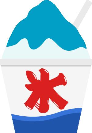 カップに入った夜店屋台のかき氷イラスト 無料フリーイラスト素材