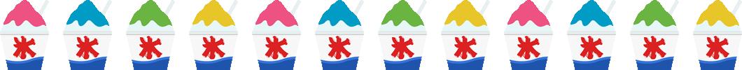 夜店(屋台)のカキ氷のライン飾り罫線イラスト